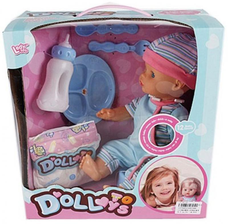 Пупс Shantou Gepai Doll Toys 29 см со звуком с аксессуарами LD9708B чистящее средство для унитаза bref сила актив свежесть лаванды 50г
