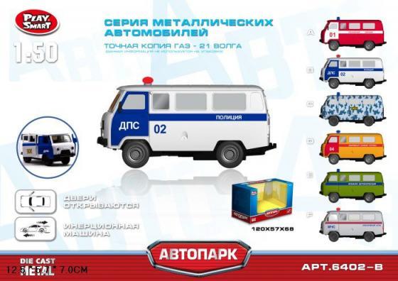 Купить Инерционная металлическая машинка Play Smart ДПС, 12, 5х5, 7х7см, Игрушки