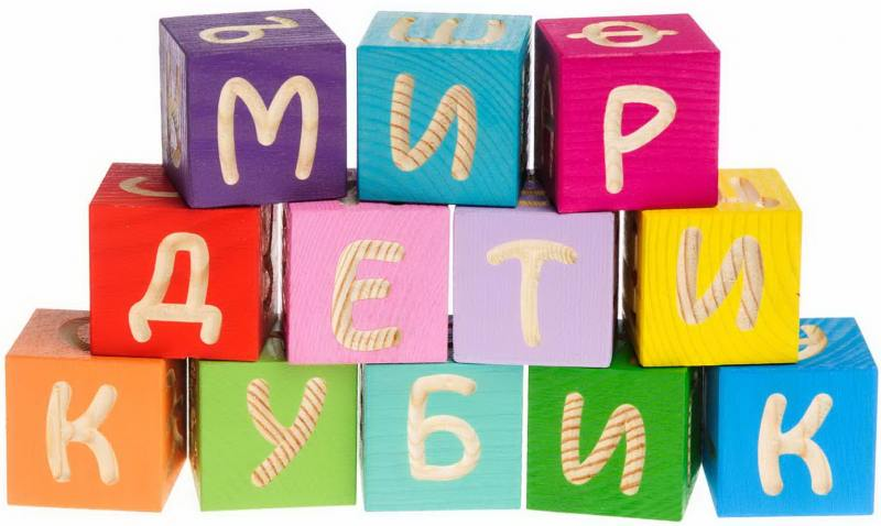 Кубики Томик Весёлая азбука 12 шт 1111-4