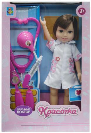 Кукла Красотка Маленький Доктор, брюн с акс 23,5х8х36 см цены онлайн