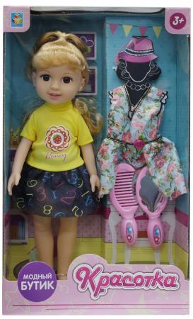 Кукла Красотка Модный Бутик, блонд с доп платьем 21,5х8,5х36 см цены онлайн