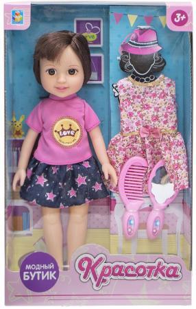 Кукла Красотка Модный Бутик, брюн с доп платьем 21,5х8,5х36 см цены онлайн