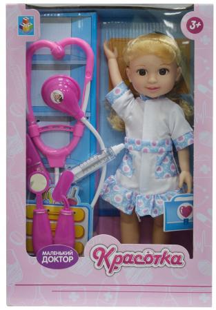Кукла Красотка Маленький Доктор, блонд с акс 23,5х8х36 см цены онлайн