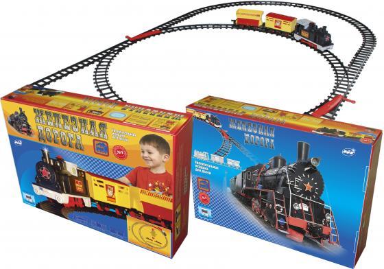 Настольная игра Sport Toys Железная дорога 191 железная дорога dolu моя первая железная дорога с конструктором 145 см