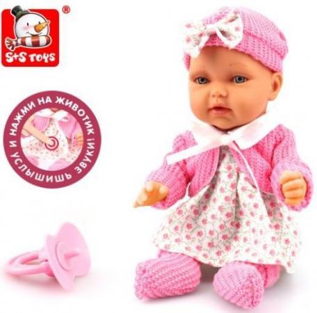 Кукла Наша Игрушка Анечка 28 см со звуком 200099752