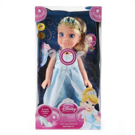 Кукла Карапуз Золушка 37 см говорящая CIND001