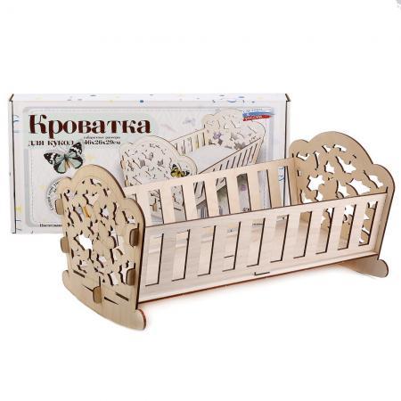 Кроватка для кукол Лидер Бабочки 11692