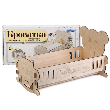 Кроватка для кукол Лидер Мишка 11592