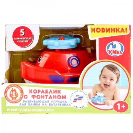 Фото - Игрушка для купания ТМ Умка Кораблик с фонтаном на бат. в русс. кор. в кор.2*36шт игрушка тм ben
