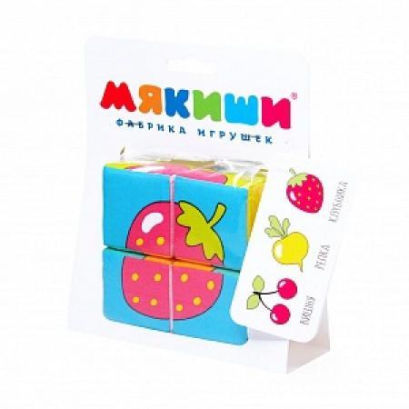 Кубики МЯКИШИ Собери картинку Ягоды,Фрукты, Овощи 4 шт 337 комодик плоский фрукты овощи ягоды
