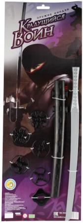 игрушечное оружие свсд игрушечное оружие ниндзя крадущийся воин Набор Свсд КРАДУЩИЙСЯ ВОИН черный 5195