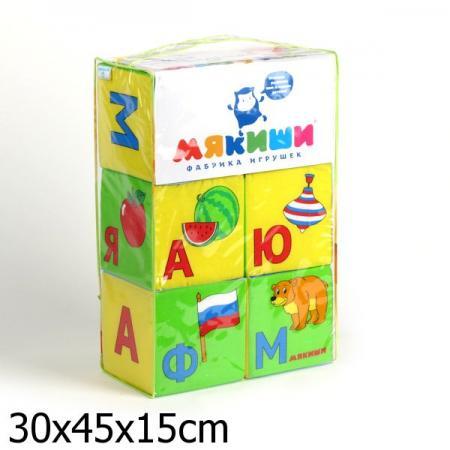 Кубики МЯКИШИ Умная азбука 206 6 шт 206 кубики обучающие мягкие мякиши лиса