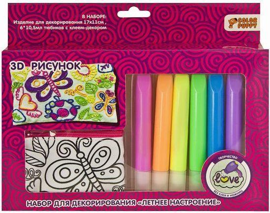 Набор для декора Color Puppy Летнее настроение 95287 альбом для рисования летнее настроение