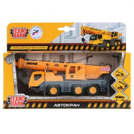 Автокран Технопарк Автокран оранжевый SB-17-78-A-WB цена