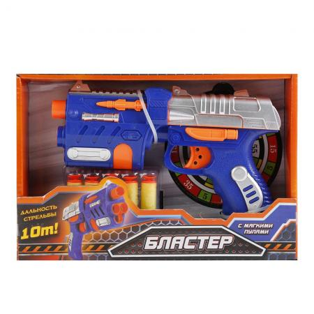 Бластер Играем вместе БЛАСТЕР синий оранжевый B1464598-R играем вместе космический бластер великий человек паук
