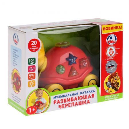 Каталка Умка Развивающая черепашка пластик от 1 года на колесах желто-красный B1240622-R цены онлайн