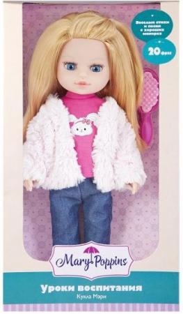 Кукла Mary Poppins Мэри Уроки воспитания 36 см со звуком 451255 mary poppins mary poppins кукла мягконабивная моя первая кукла бекки принцесса