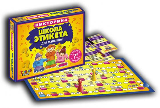 Настольная игра ходилка TOPGAME Школа этикета 1025 настольная игра ходилка вся россия викторина 100 вопросов