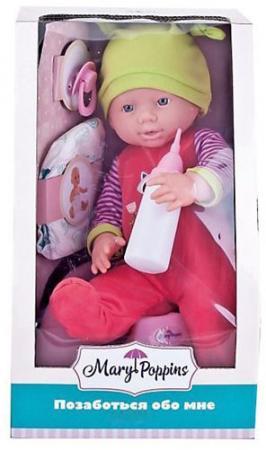 Пупс Mary Poppins «Позаботься обо мне» Эмили пьющая писающая рюкзак mary poppins принцесса