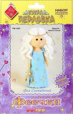 Набор для создания игрушки Перловка Фея сновидений набор для создания игрушки перловка слоненок фантик высота 19 см