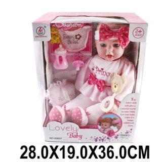 Кукла Shantou Gepai Рита 45 см 60837-NL03 кукла shantou gepai марта y4071640 32 см пьющая