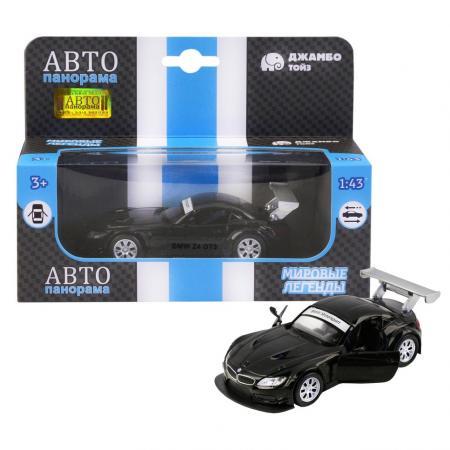 Инерционная машинка Автопанорама BMW Z4 GT3, 1:38 черный bburago bmw z4 m coupe