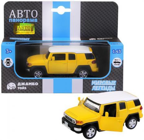 ТМ Автопанорама Машинка металл. 1:43 Toyota FJ Cruiser, желтый, инерция, откр. двери, в/к 17,5*12, машинка welly toyota fj cruiser big wheel monster 47003s