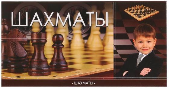 Настольная игра шахматы ИГРАЕМ ВМЕСТЕ Шахматы D22036-R1 трость b well rehab wr 411 шахматы