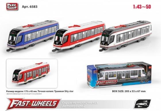 Купить Трамвай металл. инерц. цвет в ассорт. в кор. в кор.2*48шт X600-H09259, PLAYSMART, Игрушки