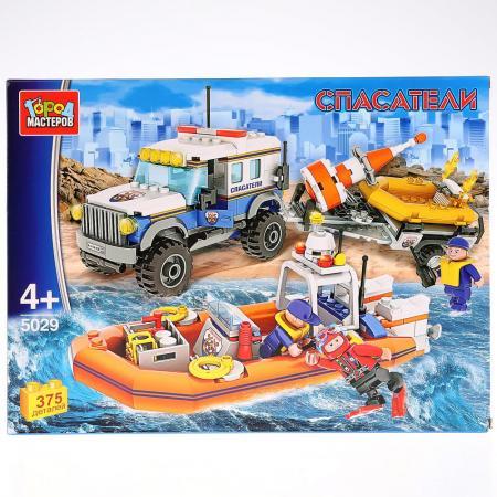 Конструктор Город мастеров спасательный джип с лодкой 375 элементов LL-5029-R цена