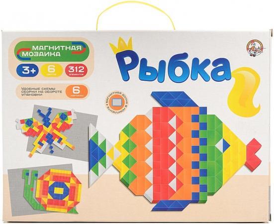 Магнитная мозайка 312 элементов Десятое королевство Рыбка 01652 десятое королевство магнитная мозаика десятое королевство шестигранная 175 элементов