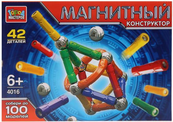 цена на Магнитный конструктор Город мастеров Палочки и шарики 42 элемента DT-4016-R