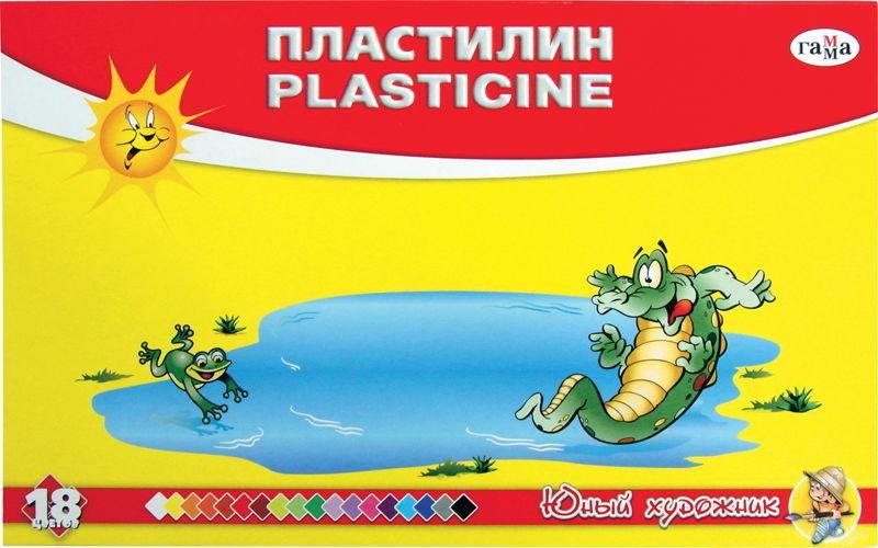 Пластилин Гамма Юный художник 18 цветов 280047
