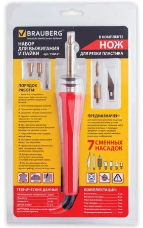 Набор для выжигания BRAUBERG Набор для выжигания и пайки 150621