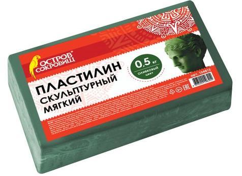 Пластилин ОСТРОВ СОКРОВИЩ скульптурный 1 цвет 104812 дуги багажные поперечины chn для haval h6 2012 2019