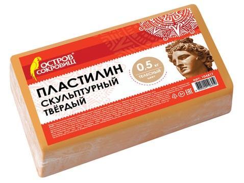 Пластилин ОСТРОВ СОКРОВИЩ скульптурный 1 цвет 104817 два миллиона сокровищ