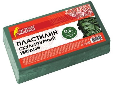 Пластилин ОСТРОВ СОКРОВИЩ скульптурный 1 цвет 104816 два миллиона сокровищ