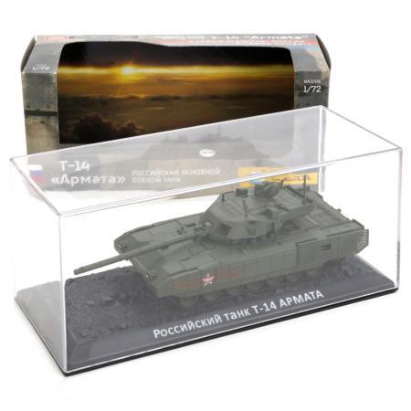 Танк Звезда Т-14 АРМАТА зеленый 2507